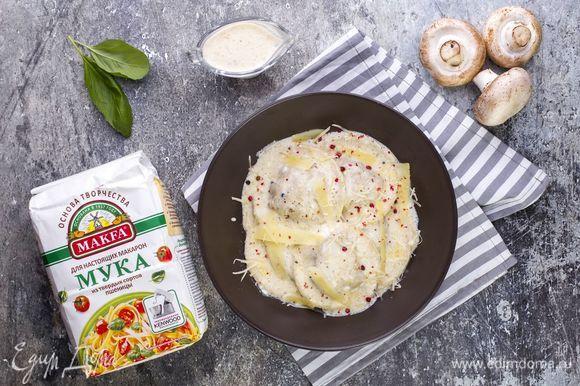 Подавайте готовые равиоли, полив сливочным соусом и посыпав тертым сыром. Приятного аппетита!