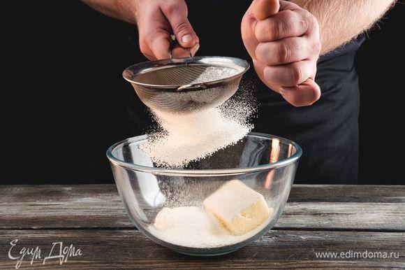 Просейте муку с разрыхлителем и солью, замесите тесто.