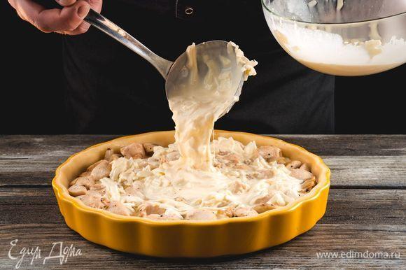 Залейте начинку смесью из сливок и яиц. Посыпьте сверху тертым сыром.