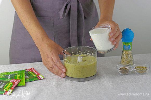 Добавьте к овощной смеси кефир, 50 мл ледяной воды и украсьте веточками укропа.