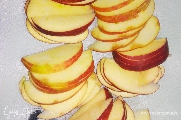 Подготавливаем яблоки. Удаляем сердцевину и нарезаем тонкими ломтиками.