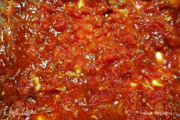 Разминаем помидоры вилкой. Соус готов.