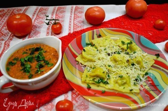 Соус подается в отдельной посуде, каждый может добавить в равиоли желаемое количество.