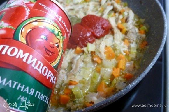Добавить 2 ложки томатной пасты ТМ «Помидорка». Немного посолить и поперчить.