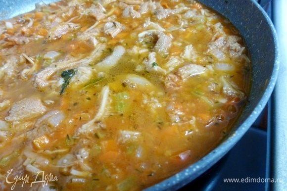 Долить мясной бульон или бульон, в котором варился рубец (можно простую воду). Рубец и овощи должны быть покрыты жидкостью.