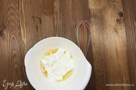 Взбиваем йогурт с яйцом, солим и перчим по вкусу.
