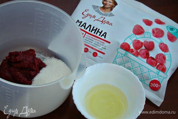 В чашу отложить 130 г готового охлажденного малинового пюре. Добавить сахар и яичный белок.
