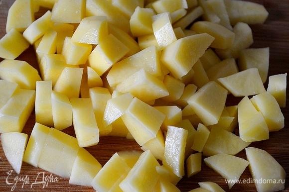 Нарезаем картофель кубиками.