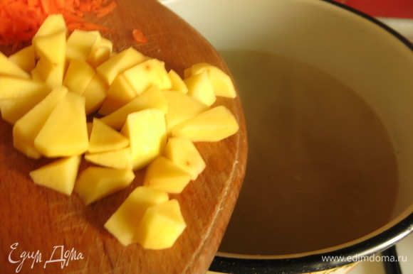 В кипяток или бульон горячий кладем картофель.