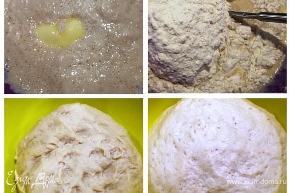 Начнем с приготовления теста. В теплом молоке разводим дрожжи и сахар. В подошедшие дрожжи добавляем сливочное масло комнатной температуры, яйцо, соль и крахмал. Перемешиваем и, постепенно добавляя муку, замешиваем тесто. Перекладываем тесто в чистую сухую емкость. Накрываем и оставляем минут на 30–40. За это время тесто хорошо подрастет.