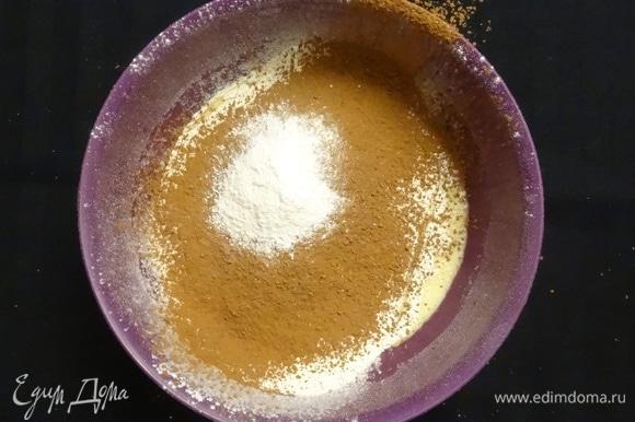 Затем добавить растительное масло, муку, какао, разрыхлитель.