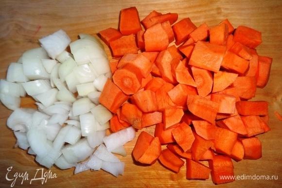 Лук и морковь очистить, вымыть, обсушить бумажным полотенцем. Нарезать морковь и лук крупными кубиками.