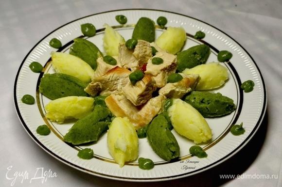 Прекрасный полезный обед готов! Спасибо ТМ «Планета витаминов» за такой прекрасный шпинат! Все витаминчики сохранены!