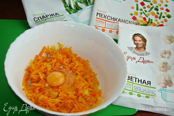 Затем добавить яйцо, соль, перец по вкусу и все перемешать.