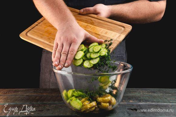 Огурцы нарежьте кружочками, укроп измельчить. Добавьте в салат.