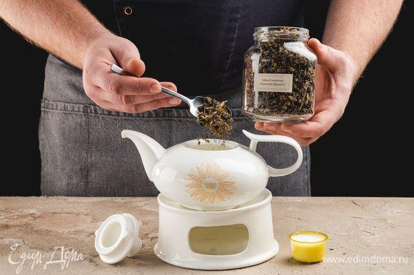 Вскипятите 0,5 л воды и остудите ее до 90°C. Отмерьте 2 ч. л. чайного напитка ТМ «Сердце Алтая» и всыпьте в заварочный чайник.