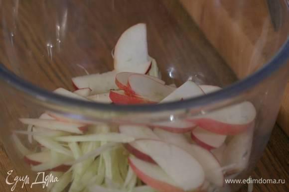 Нарезанный фенхель и яблоко выложить в глубокую салатницу и полить лимонным соком.