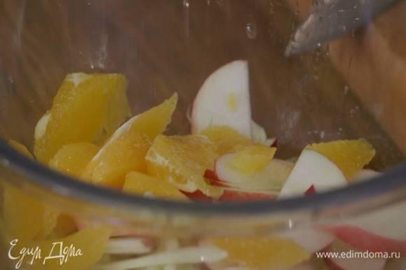 С апельсина срезать кожуру и вырезать из перепонок мякоть, сохранив при этом выделившуюся жидкость, затем добавить апельсиновую мякоть вместе с соком в салат.