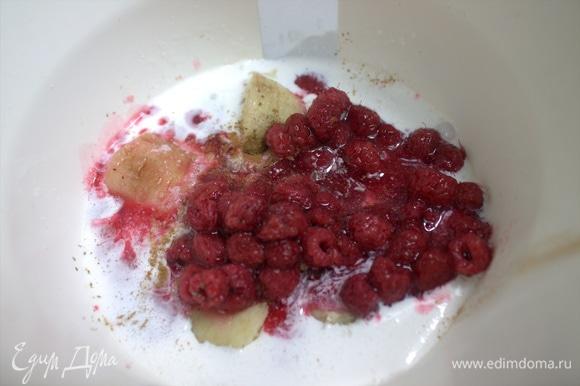 Перенести малину. Всыпать сахарную пудру (примерно 1 ст. л.), если сливки несладкие.