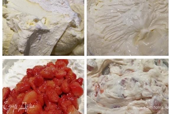 Для крема смешиваем творожный сыр, ванилин, сливки и сахарную пудру миксером до однородности. Выкладываем клубнику ТМ «Планета витаминов» (несколько ягод оставляем) и перемешиваем. Крем готов, убираем его в холодильник.