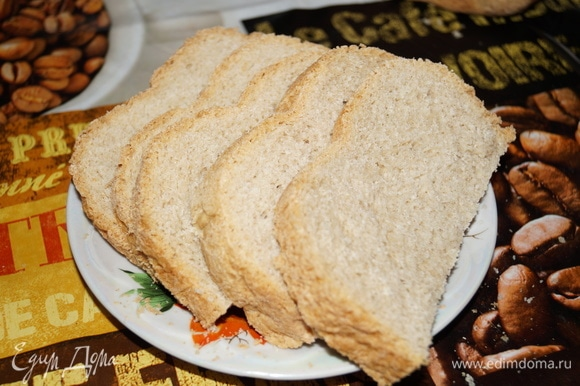 Через три часа ждите мягкий ароматный домашний хлеб.