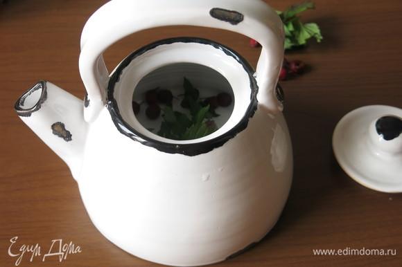 В чайник или термос кладем ягоды и веточки мяты.