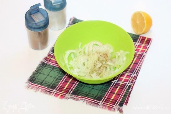Репчатый лук очистить и нарезать полукольцами. Залить лук теплой водой и добавить сок лимона. Приправить перцем и солью по вкусу. Мариноваться лук должен не менее 30 минут.
