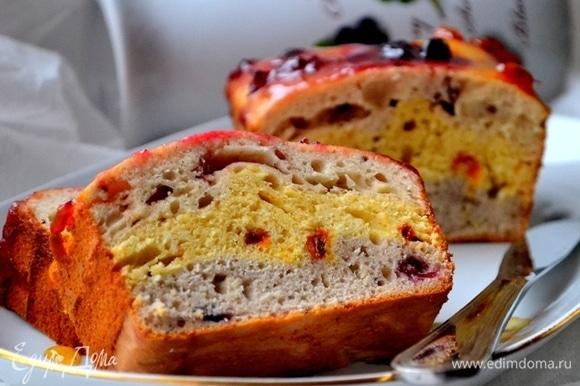 Посмотрите, каков наш пирог в разрезе — пышный, красивый!