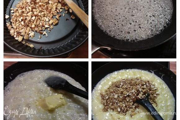 Готовим карамель. На сковороде разогреть сахар с небольшим количеством воды до легкого карамельного цвета. Аккуратно влить теплые сливки и вмешать сливочное масло. Добавить чайную ложку ванильного экстракта. Томить, пока сахар полностью не растворится. Вмешать орехи и тут же выложить в форму для запекания. Для выпечки понадобится форма для тарта диаметром 26 см. Моя карамельная крошка получилась нежного цвета слоновой кости.