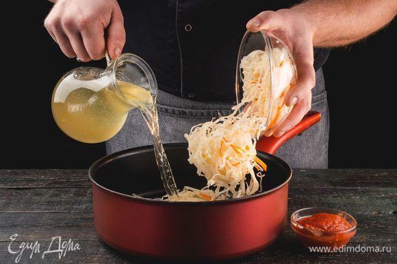 В сотейник выложите капусту, залейте ее говяжим бульоном, добавьте томатную пасту и тушите 30 минут.