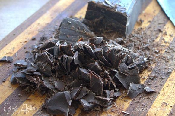 Из шоколада сделать стружку.
