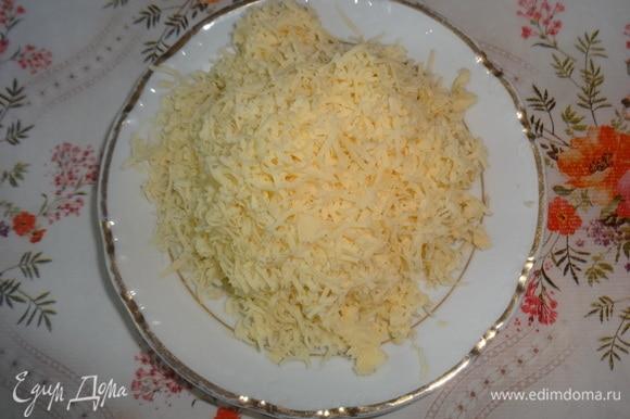 Сыр натереть на мелкой терке. Чеснок очистить и также натереть на терке.