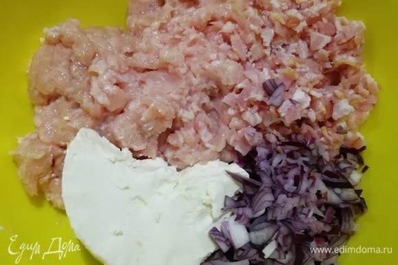 Пока отдыхает тесто, приготовим начинку для пасты. Куриные грудки измельчаем в мясорубке с крупной насадкой, сырокопченый бекон и красный лук мелко нарезаем, добавляем творожный сыр.