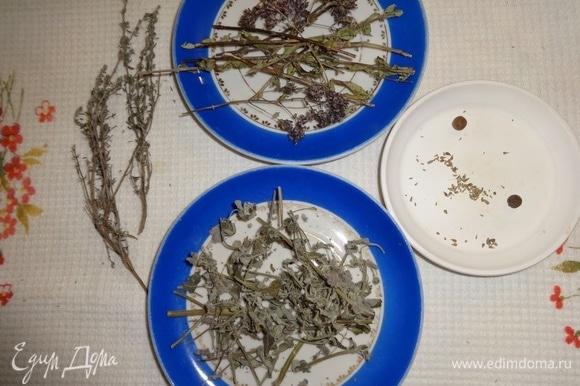 Подготовить травы и пряности для отвара. Травы промыть горячей водой.