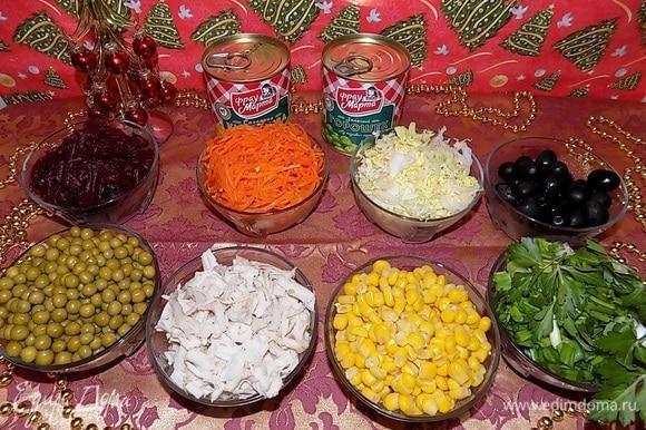 Фото каждого «сектора» нашего салата.