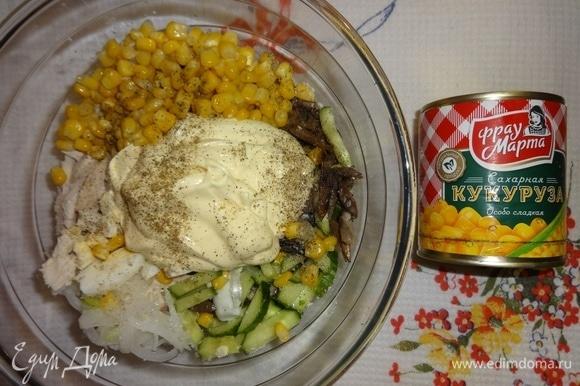Выложить подготовленные продукты в миску. Добавить майонез, соль, перец, перемешать.