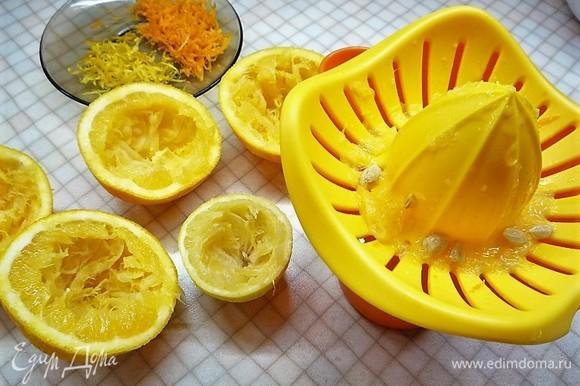 Из апельсинов и лимона выжимаем сок. Нам нужно 150 мл.