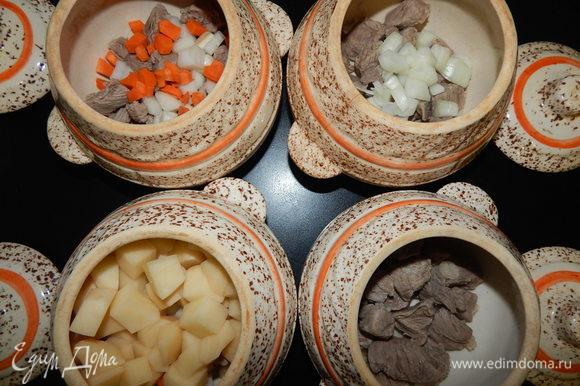 Достать мясо из кастрюли и распределить по 4-м горшочкам. Дальше — слой лука, морковки и картофеля.