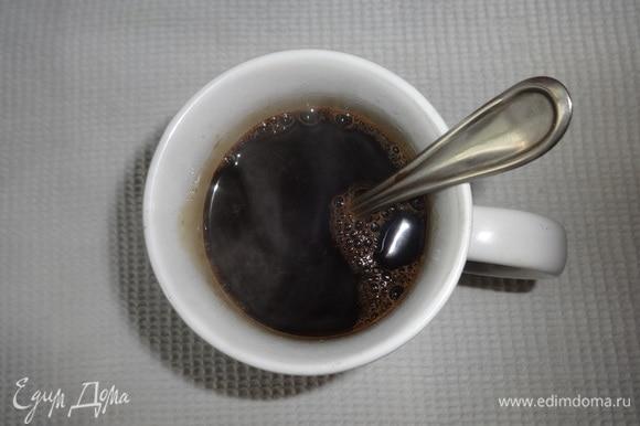 В кипятке растворить кофе.