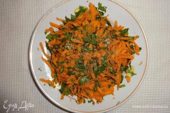 Соединить морковь и зелень, добавить соль, перец, перемешать.