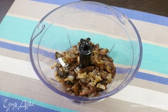 Переложить в чашу блендера остывшие грибы.