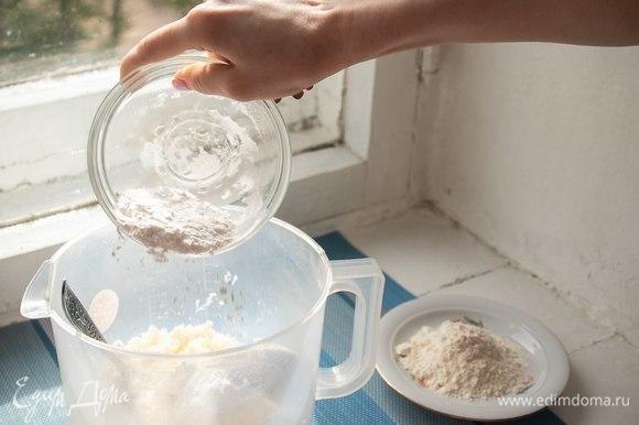 Муку и сахарную пудру (сахар помелите в кофемолке — песок будет хрустеть на зубах, а это не эстетично).