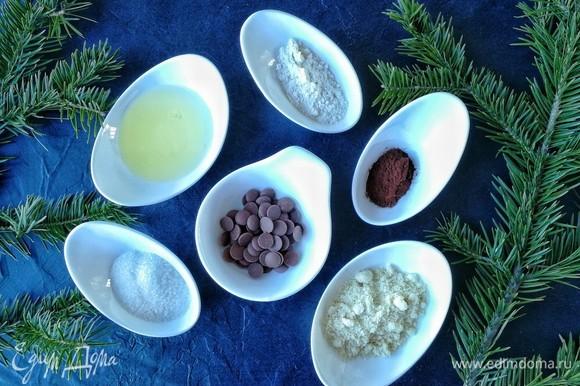 Пока компоте застывает, приготовим очень нежный и вкусный бисквит «Дакуаз» из минимального количества ингредиентов. Духовку разогреваем до 160°C.