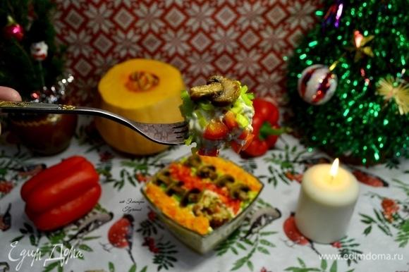 С наступающим Новым годом! Счастья, здоровья и побольше семейных ужинов!