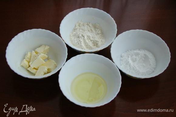 Из ингредиентов для теста № 1 замесить тесто.
