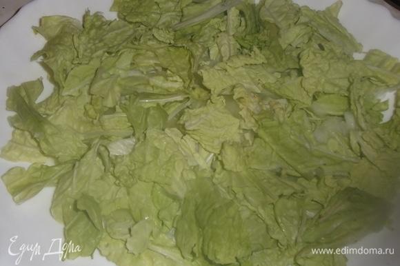 Листья салата порвать, выложить на блюдо.