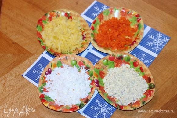 Сварить картофель, морковь и куриные яйца. Готовые продукты охладить, очистить и по отдельности натереть на терке.