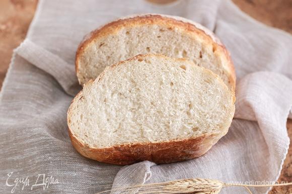 Вдохните аромат хлеба, прислушайтесь к его пению, дождитесь, пока остынет и наслаждайтесь вкусом домашнего хлебушка. Приятного аппетита!
