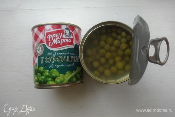 Открыть банку с консервированным зеленым горошком ТМ «Фрау Марта». Необходимое количество горошка откинуть на сито и дать полностью стечь жидкости.