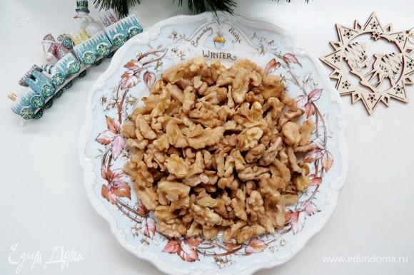 Готовим муку из грецких орехов. Все грецкие орехи (300 г) запечь при температуре 160°C 15 минут до золотистого цвета. Орехи остудить, почистить, затем перемолоть небольшими порциями в мелкую крошку. 50 г молотых орехов отложить для ореховой карамели.
